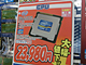 週末アキバ特価リポート:「Core i7-3770K」がパーツセットで2万3980円に!