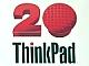 「ThinkPad X1 Carbon」が薄く軽くなった理由