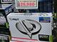 週末アキバ特価リポート:理想領域に突入! 「GeForce GTX 660 Ti」カードが2万5000円台に