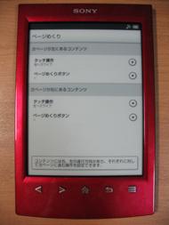 tnfigt2032.jpg