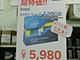 週末アキバ特価リポート:120GバイトSSDが超特価の5980円、ショップからは困惑の声も