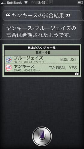 og_iphone5_017.jpg
