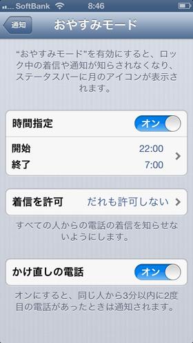 og_iphone5_020.jpg