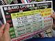 古田雄介の週末特価リポート:1万円切りの8コアもあるよ——AMD製CPU&APUがにわかに熱い!