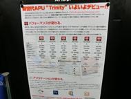 og_trinity_007.jpg