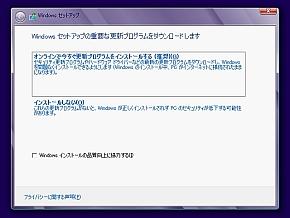 kn_w8ren1015_02.jpg