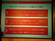kn_ideaevnt_07.jpg