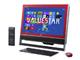 2012年PC秋冬モデル:テレビ機能を強化した省スペース一体型PC——「VALUESTAR N」