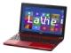 2012年PC秋冬モデル:新デザインボディと約14時間のバッテリー駆動──「LaVie M」