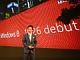 「Windows 8」製品発表会で日本マイクロソフトが示した自信