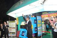 og_akibakaikin_015.jpg