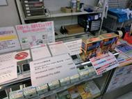 og_akibapcikup_009.jpg