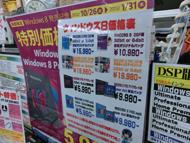 og_akibapcikup_011.jpg