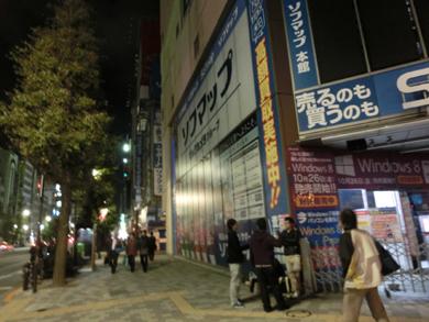 og_akibapcikup_014.jpg