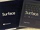【短期集中! Surface RT】開封の儀と日本語化