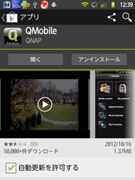og_qnap_006.jpg