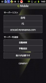 og_qnap_010.jpg
