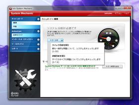 og_systemm_006.jpg