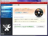og_systemm_007.jpg