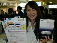 kn_intelsapo_08.jpg
