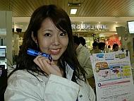 kn_intelsapo_09.jpg