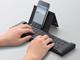 エレコム、スライド開閉式の小型Bluetoothキーボード