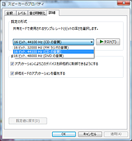 ts_2ysp027.jpg