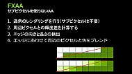 kn_nvtxaa_07.jpg