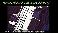 kn_nvtxaa_11.jpg