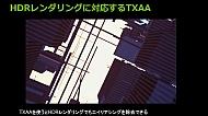 kn_nvtxaa_12.jpg