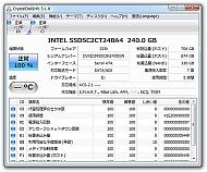 kn_ssd335_10.jpg