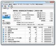 kn_ssd335_11.jpg