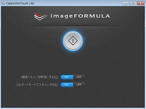 tm_1211p208_08.jpg