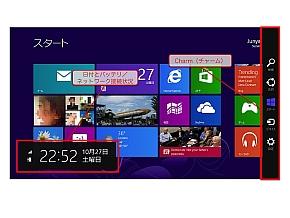 kn_w8ren0101_03.jpg