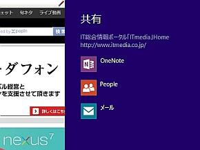 kn_w8ren0102_03.jpg