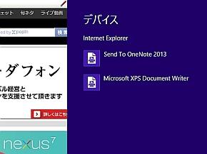 kn_w8ren0102_04.jpg