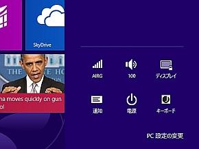 kn_w8ren0102_05.jpg