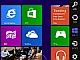鈴木淳也の「まとめて覚える! Windows 8」:最初に覚えたい必須操作──「チャーム」編