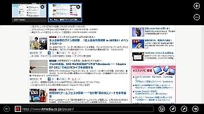 kn_win8ren0103_07.jpg