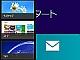 鈴木淳也の「まとめて覚える! Windows 8」:最初に覚えたい必須操作──「マウス操作」編