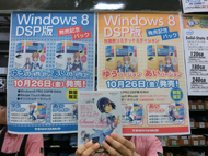 og_akibamatomekohenn_002.jpg