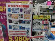 og_akibamatomekohenn_005.jpg