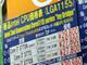 古田雄介のアキバPickUp!:円安や便乗、旧正月前の影響など——PCパーツの値上げ事情