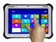 パナソニック、防塵/耐水仕様のWindows 8搭載10.1型タブレット「TOUGHPAD FZ-G1」