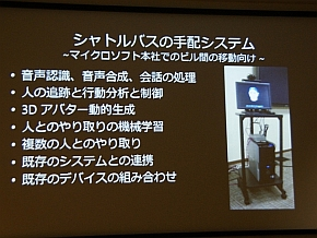 kn_msnui_07.jpg