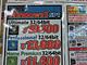 古田雄介のアキバPickUp!:「売れ筋がWindows 7に戻りそう」——Windows 8の優待価格、終わる