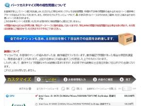 kn_sycomfab_01.jpg