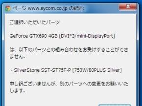 kn_sycomfab_02.jpg