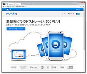 og_onlinestorage_006.jpg