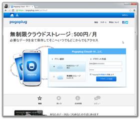 og_onlinestorage_007.jpg